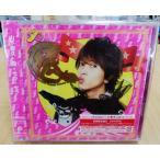 山下智久/怪・セラ・セラ[CD][2枚組][初回出荷限定盤B]