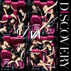 DIVA/DISCOVERY(Type-A)【初回限定盤】 【CD+DVD】