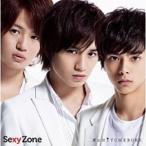 Sexy Zone/君にHITOMEBORE【初回限定盤A】 【CD+DVD】