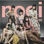乃木坂46/インフルエンサー[Type-D]【初回限定仕様】[CD+DVD]