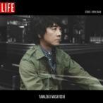 山崎まさよし/LIFE【特別盤】【CD+DVD】