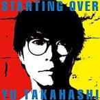 高橋優/STARTING OVER【数量限定盤】[CD+LPサイズBOX+フォトブック] 限定版