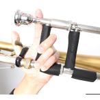 トロンボーン ハンド/ネック ガード 薄型タイプ Trombone Hand Guard