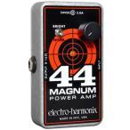 electro-harmonix(エレクトロハーモニクス) 44 Magnum