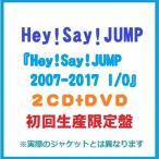 Hey!Say!JUMP/Hey! Say! JUMP 2007-2017 I/O(初回限定盤1) 2CD+DVD JACA-5700