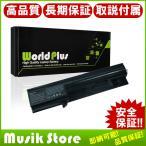 互換バッテリー デル  0XXDG0  50TKN 7W5X09C GRNX5 NF52T
