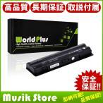 互換バッテリー デル XPS15-6DELL J70W7 JWPHF 453-10186