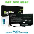 Toshiba 東芝 Dynabook T553 T554 T653 T654 T954 / Qosmio T953 / Satellite B753 B754 対応 PA5107U-1BRS 互換 新品 WorldPlus バッテリー