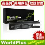TOSHIBA  Dynabook ダイナブック Qosmio SS Satellite Portege Qosmio Tecra 対応 PA3357U PABAS071 互換 新品 WorldPlus バッテリー