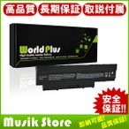 TOSHIBA  TOSHIBA Dynabook MX N200 N300 N301 対応 PA3820U PA3821U PABAS232 対応 互換 新品 WorldPlus バッテリー