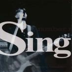 Baki �������� ƣ����δ (#9 �ʥ�С��ʥ���) - Sing (CD)