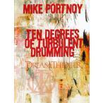 ドリームシアター Dream Theater (Mike Portnoy) - Ten Degrees of Turbulent Drumming (DVD)