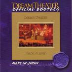 ドリームシアター Dream Theater - Official Bootleg: Made in Japan (CD)