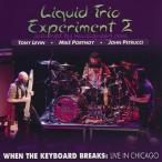 ショッピングLTE ドリームシアター Dream Theater (Liquid Trio Experiment 2) - When the Keyboard Breaks: Live in Chicago (CD)