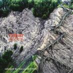 �ۥåԡ����� ƣ����δ (Birgit) - �ӥ����å� (CD)