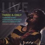 夢野カブ 吉森信 湊雅史 (THREE & ONLY) - Live (CD)