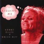 ブライアンメイ (Kerry Ellis & Brian May) - The Kissing Me Song (CD)