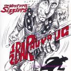 ジョージアサテライツ Georgia Satellites (The Western Sizzlers) - The Twelve Bar Humbug/ The Rebel in Me (CD)