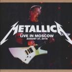メタリカ Metallica - Moscow, Russia 27/08/2015 (CD)