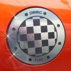 COPEN Cero コペン セロ専用フューエルタンクパネル Type チェッカー(ブラッシュドシルバー)LA400K H27.6月〜/エクステリア・DMMC