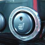 SUZUKI Jimny ジムニー専用シートヒーター&ドアミラースイッチリング(カーボンリング) 2pcs リングパーツ・ABA-JB23W  H20.6月〜/インテリア/DMMC