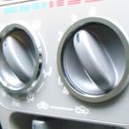 ミライース Mira e:s専用マニュアルエアコンダイヤルリング2pcs(クローム)DBA-LA300S,LA310S H23.9月〜/インテリア・パーツ・DMMC
