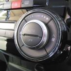 MOVE Conte Custom ムーヴコンテカスタム専用オートエアコンダイヤルリング(カーボン)L575S L585S H20.8月〜/インテリア・パーツ・DMMC
