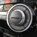MOVE Conte Custom ムーヴコンテカスタム専用オートエアコンダイヤルリング(クリスタル)L575S L585S H20.8月〜/インテリア・パーツ・DMMC