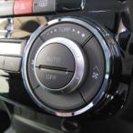 MOVE Conte Custom ムーヴコンテカスタム専用オートエアコンダイヤルリング(クローム)L575S L585S H20.8月〜/インテリア・パーツ・DMMC