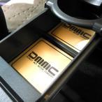 mut-TOYOTA・VOXY ヴォクシー専用フロントドリンクコースター Type DMMC (ブラッシュドゴールド)パーツ・DAA-ZWR80G H26.2月〜/2pcs/インテリア 内装