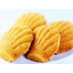 アレルギー対応食品 ふんわりプレーンマドレーヌ 2個 【冷凍】(もぐもぐ工房)