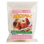 アレルギー対応食品 (冷凍)もぐもぐ工房の 白身魚フライ 4個