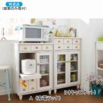 食器棚 レンジ台 カジュアルミニ食器棚QDホワイト 白 可愛い キッチン 台所 収納 レンジ台 売切り終了在庫処分品 送料無料【大型】