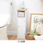 トイレ収納 カントリー調多機能トイレ収納V C1扉 送料無料【直送】