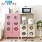 食器棚 レンジ台 カジュアルミニ食器棚F1 B(W59×D42×H101cm) 送料無料【大型】