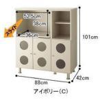 カジュアルミニ食器棚F1 C(W88×D42×H101cm) 送料無料!【大型】