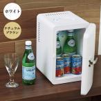 冷蔵庫 小型 コンパクト クー...