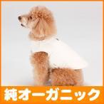 犬服 中型犬 服 中綿入りネルノースリーブTシャツ 4-6号