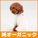 犬服 小型犬 服 草木染ドット柄ラグランスリーブワンピース 1-3号
