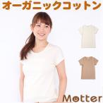 Yahoo! Yahoo!ショッピング(ヤフー ショッピング)レディース肌着 20sz天竺半袖Tシャツ