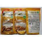 無添加 直火焙煎カレールゥ 【甘口】 170g(6〜8皿)×3袋