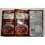 無添加 直火焙煎ハヤシ&シチュールゥ 120g×3袋