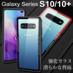 Galaxy s10 ケース Galaxy s10+ ケース Galaxy s10 s10 plus カバー ケース ギャラクシーs10