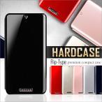 Galaxy s10 ケース 手帳型 Galaxy s10 plus ケース 手帳 ギャラクシー s10 s10+ plus カバ ギャラクシーs10