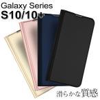 Galaxy s10 ケース Galaxy s10 plus ケース ギャラクシー s10 s10+ plus カバー 手帳型 手帳