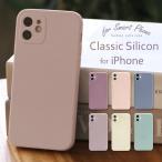 iphone8 ケース iphone11 ケース iphone iphonese ケース アイフォンケース クリアケース iPhoneケース お洒落 シリコン