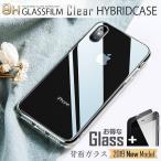 iPhone XR ケース iPhone Xs iPhone8 ケース iPhone7 ケース iphone 8 plus アイフォンxr アイフォン8 アイフォン7 おしゃれ 背面 ガラスケース スマホケース