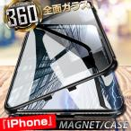 iPhone8 ケース iPhone7 ケース iphone xr xs ケース アイフォン8 ケース