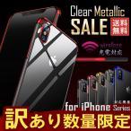 iphone xr ケース 画像