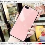 iPhone8 ケース iPhone7 ケース アイフォン8  薄型 背面ガラス